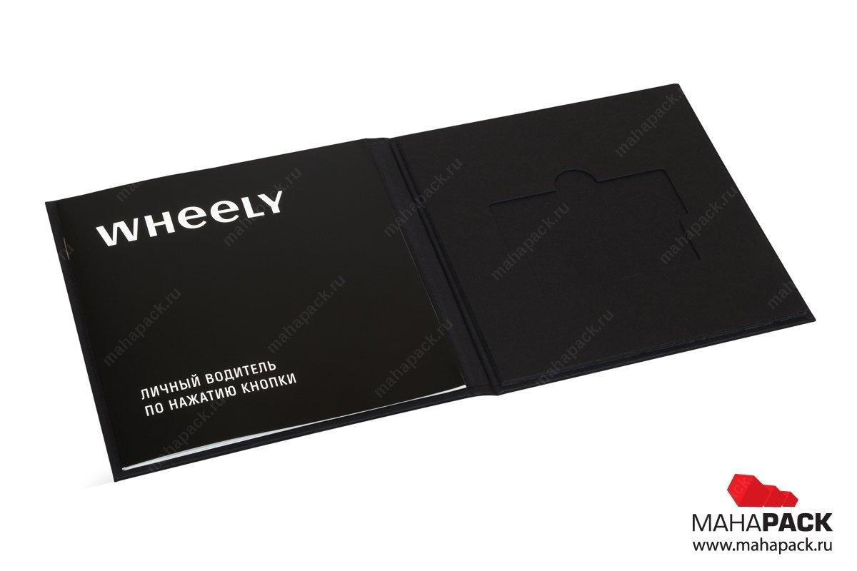 люкс упаковка на заказ Москва