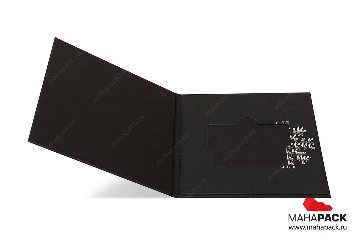 кардпак в виде папки