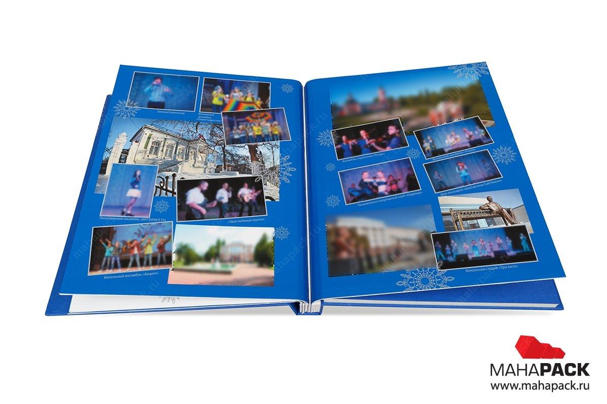 изготовление подарочной упаковки для диска с фотографиями