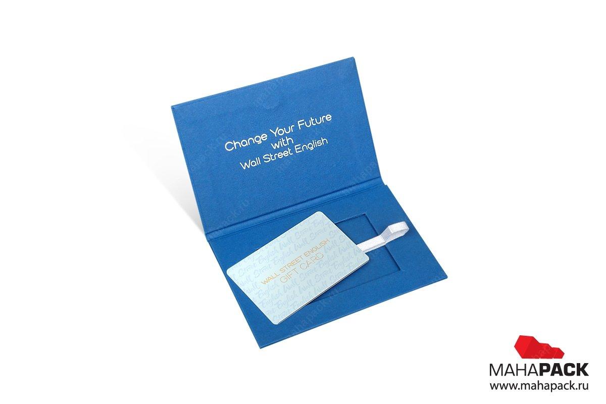 коробка-папка для карт пластиковых