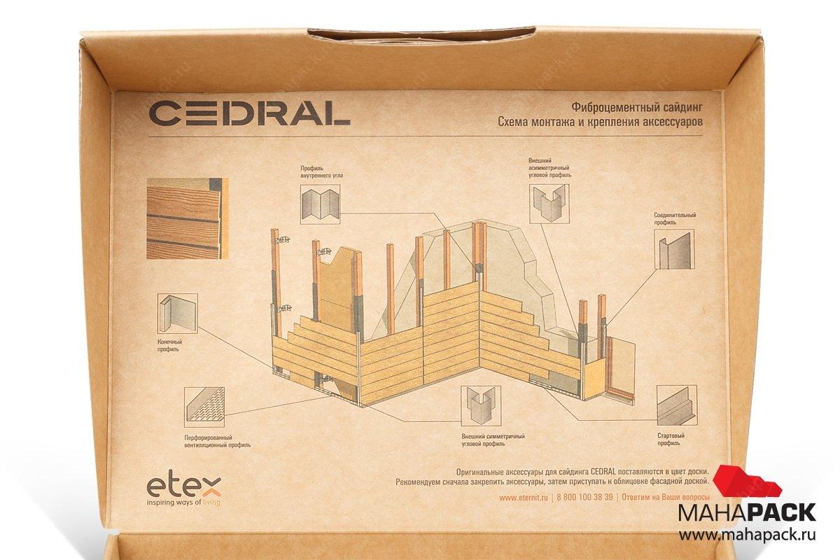 картонная упаковка с логотипом и ложементом