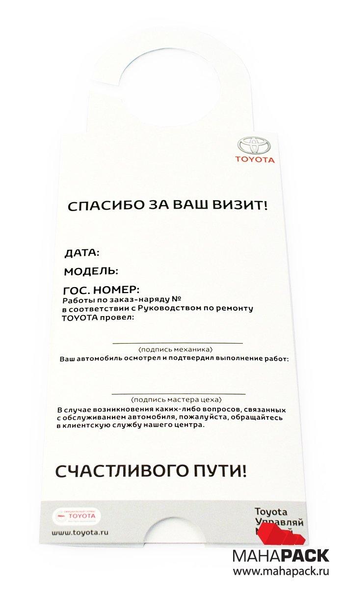 оригинальная промо упаковка разработка дизайна и печать