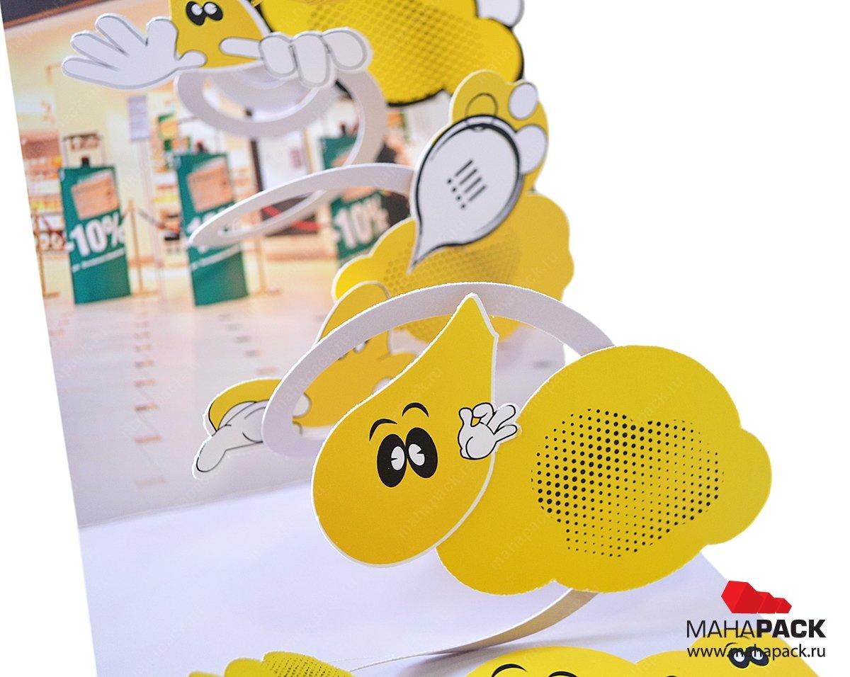 pop up открытки для рекламных акций