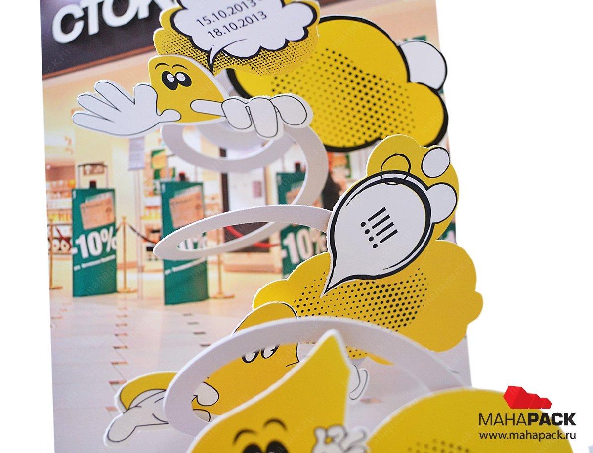 pop up открытки на заказ