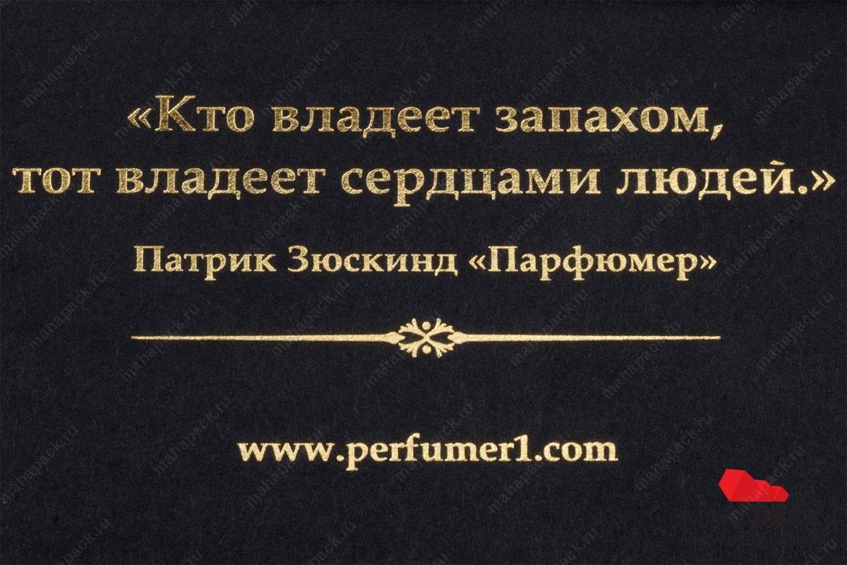 коробки на заказ с тиснением золотой фольгой