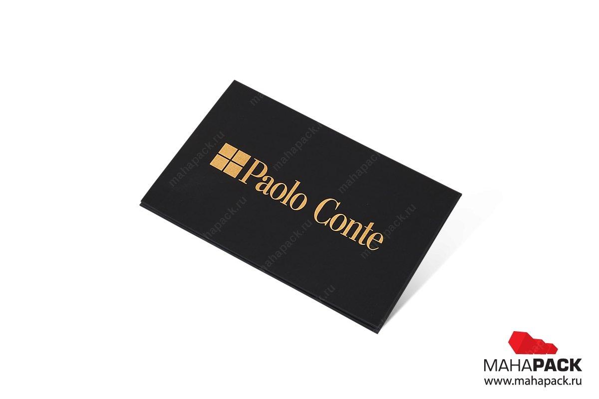 вип упаковка с логотипом компании