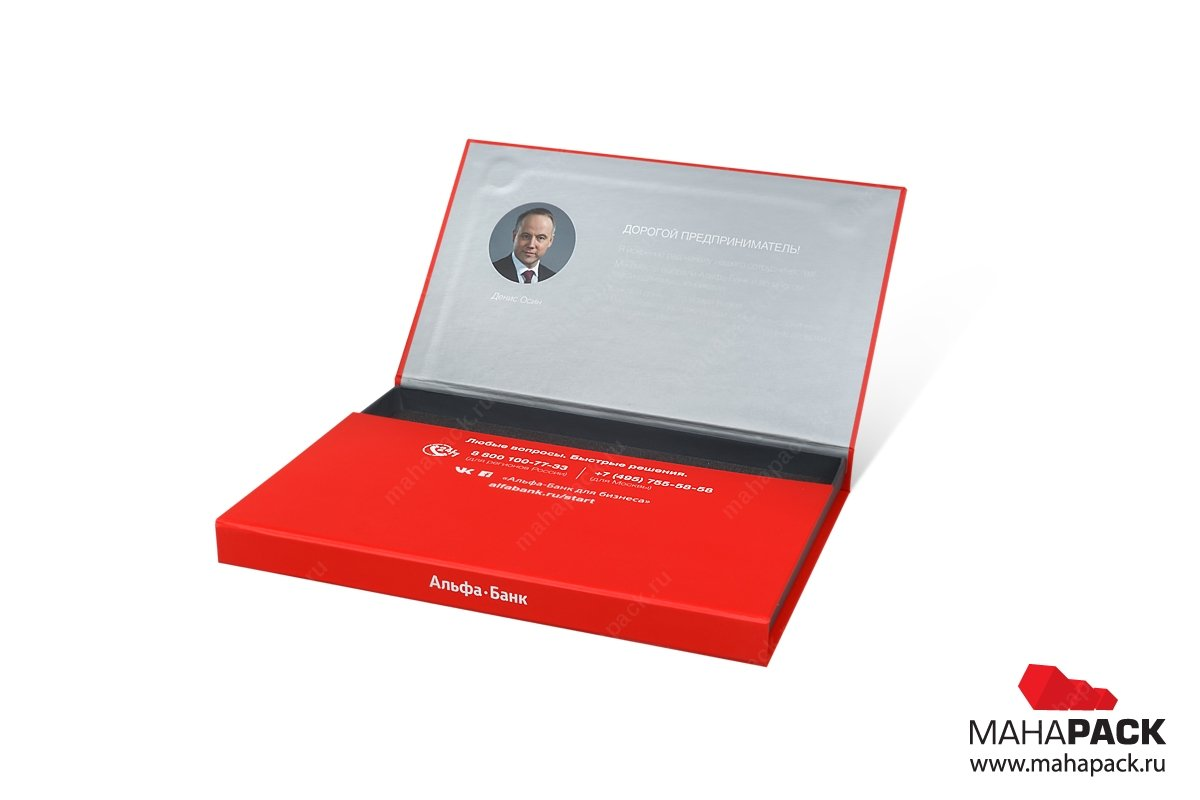упаковка для пластиковых карт заказать в Москве