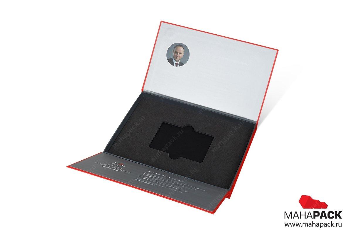 упаковка для пластиковых карт с ложементом из ЭВА