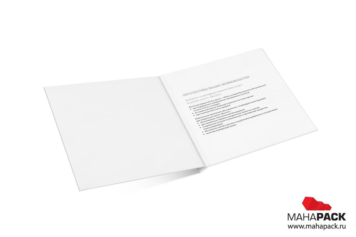 элитная упаковка разработка и печать