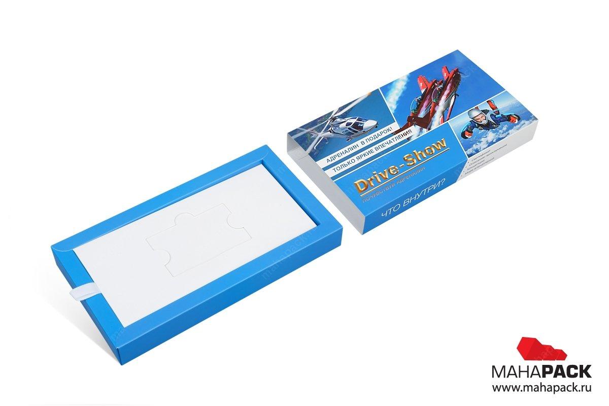 производство упаковки коробка с двойными бортами