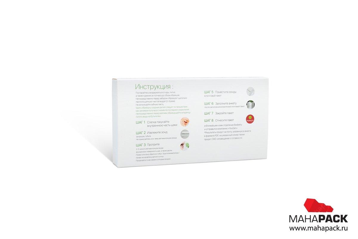 коробки с ложементом из кашированного картона