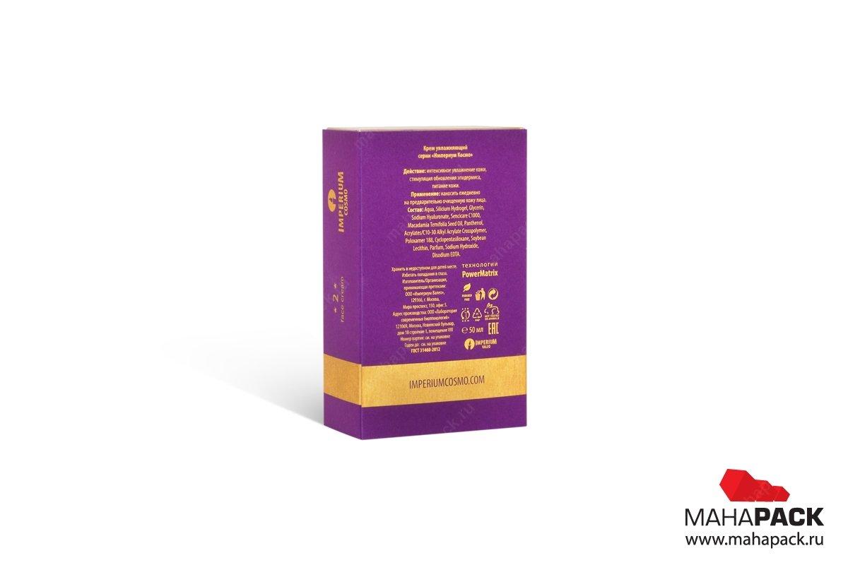 коробки с ложементом и трафаретной печатью золотом