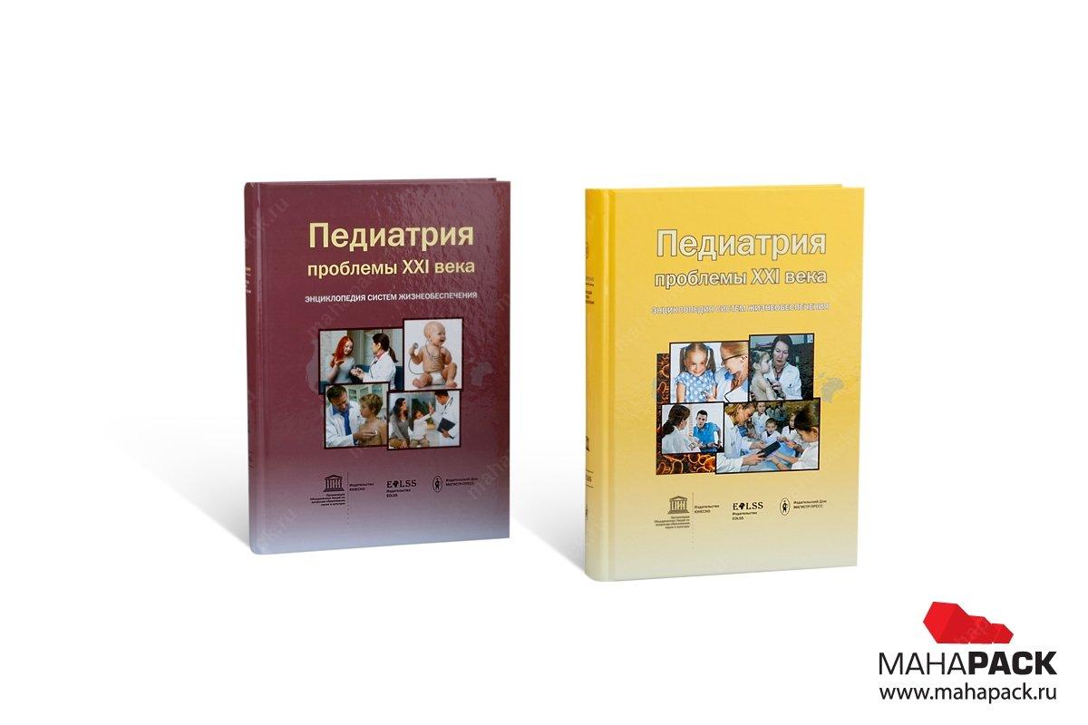 заказать упаковку в Москве