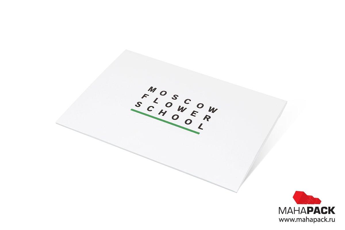 картонная подарочная упаковка с полноцветной печатью