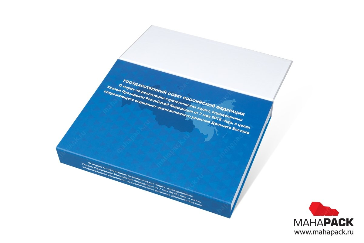 презентационная папка с матовой ламинацией