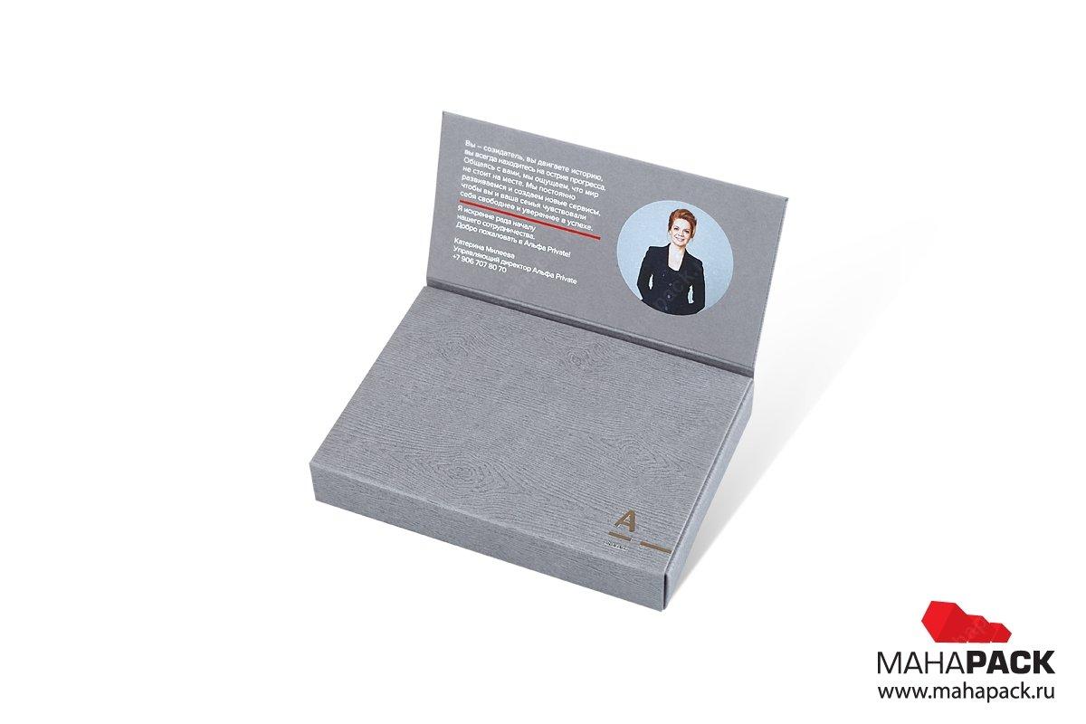 люкс упаковка с цифровой печатью
