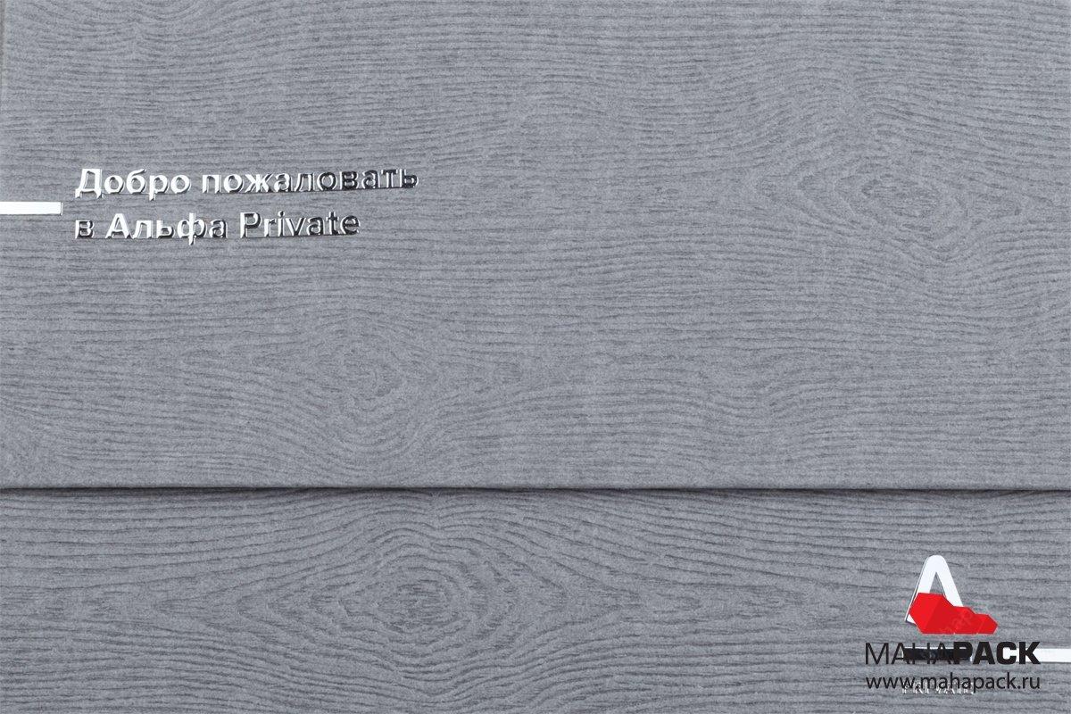 люкс упаковка из дизайнерских материалов