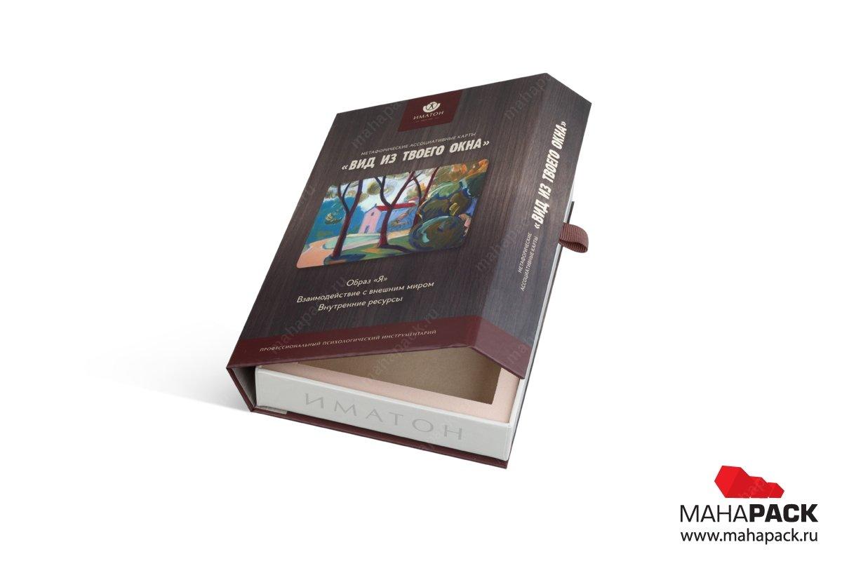 подарочная упаковка для игр - клапан на магните