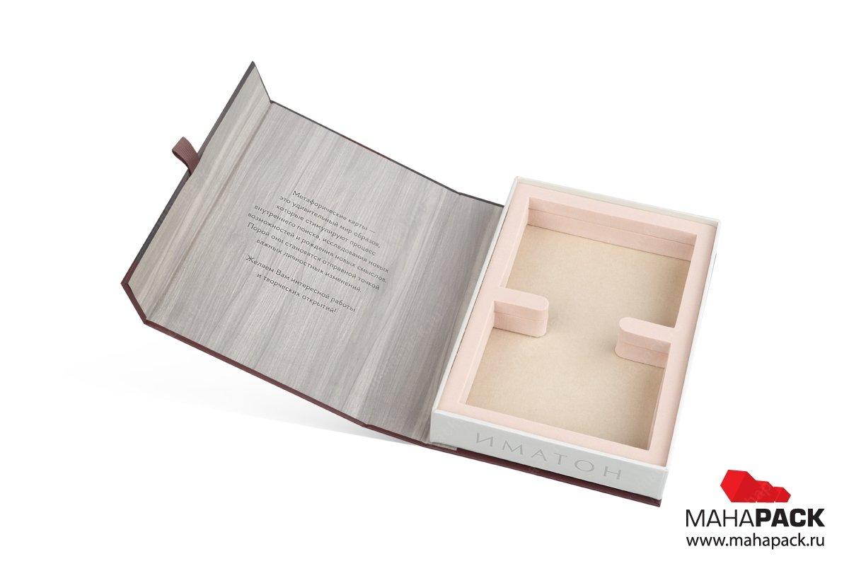 подарочная упаковка для игр с ложементом из ЭВА