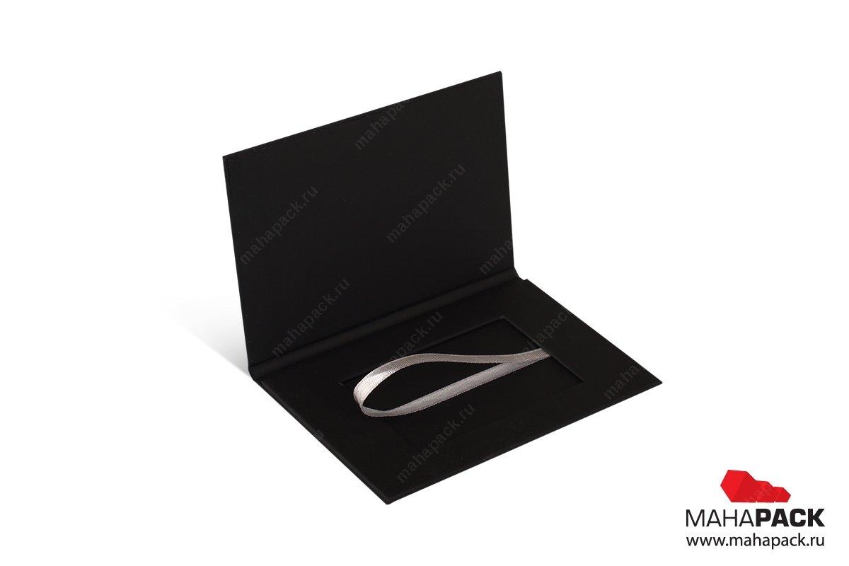 подарочные коробки и папки для пластиковых карт
