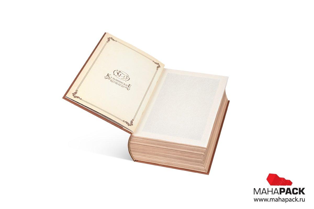 коробочка подарочная для