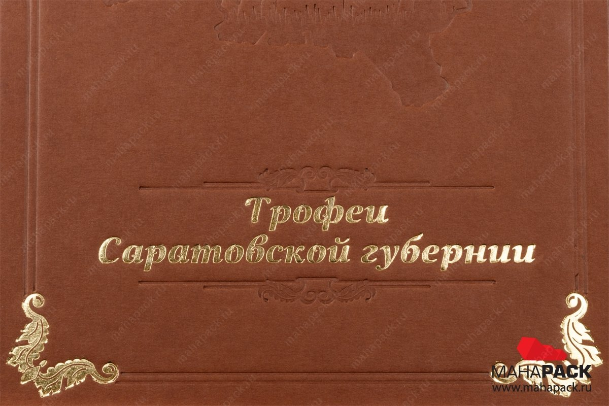 Подарочная коробка-книжка от производителя