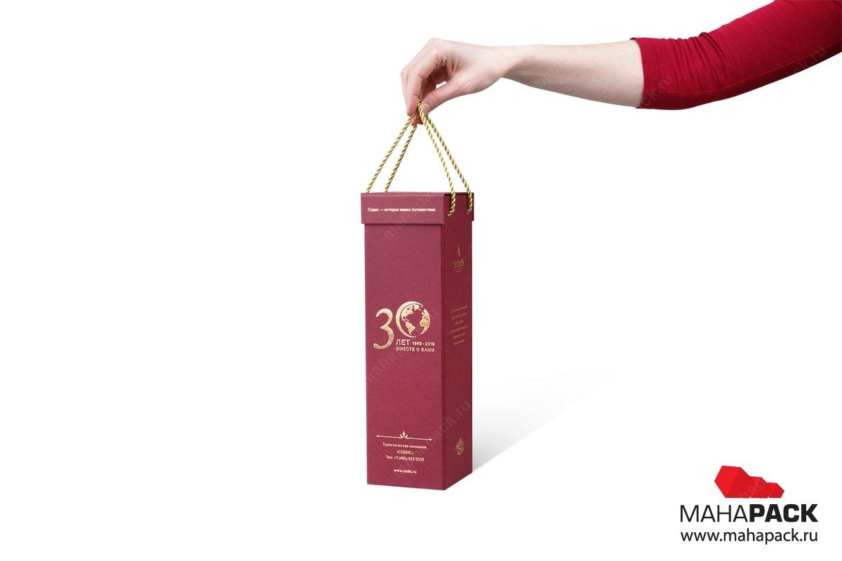 Брендированная коробка портфель с ручками