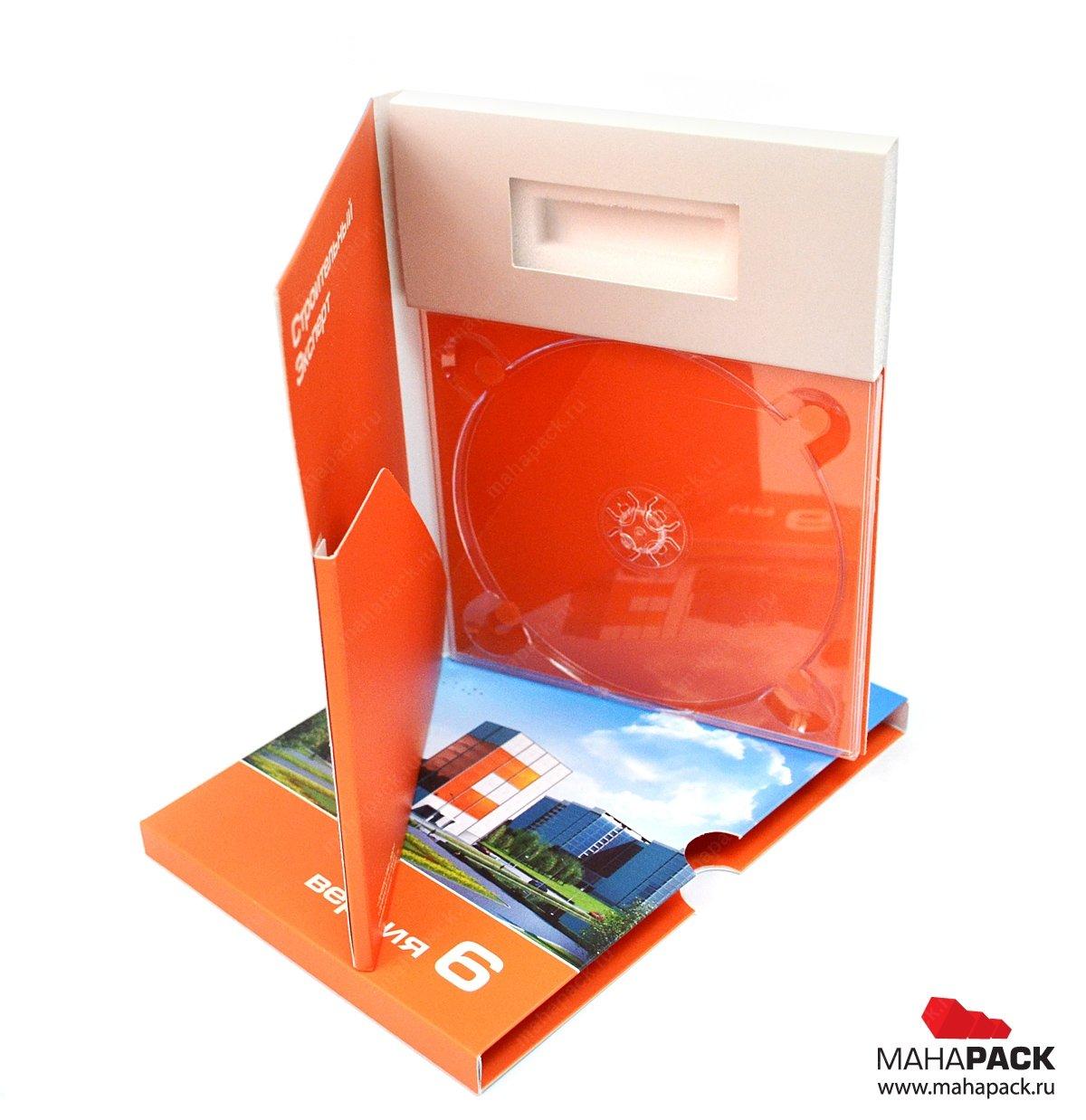 Флэш-пак для электронного ключа, диска и буклета