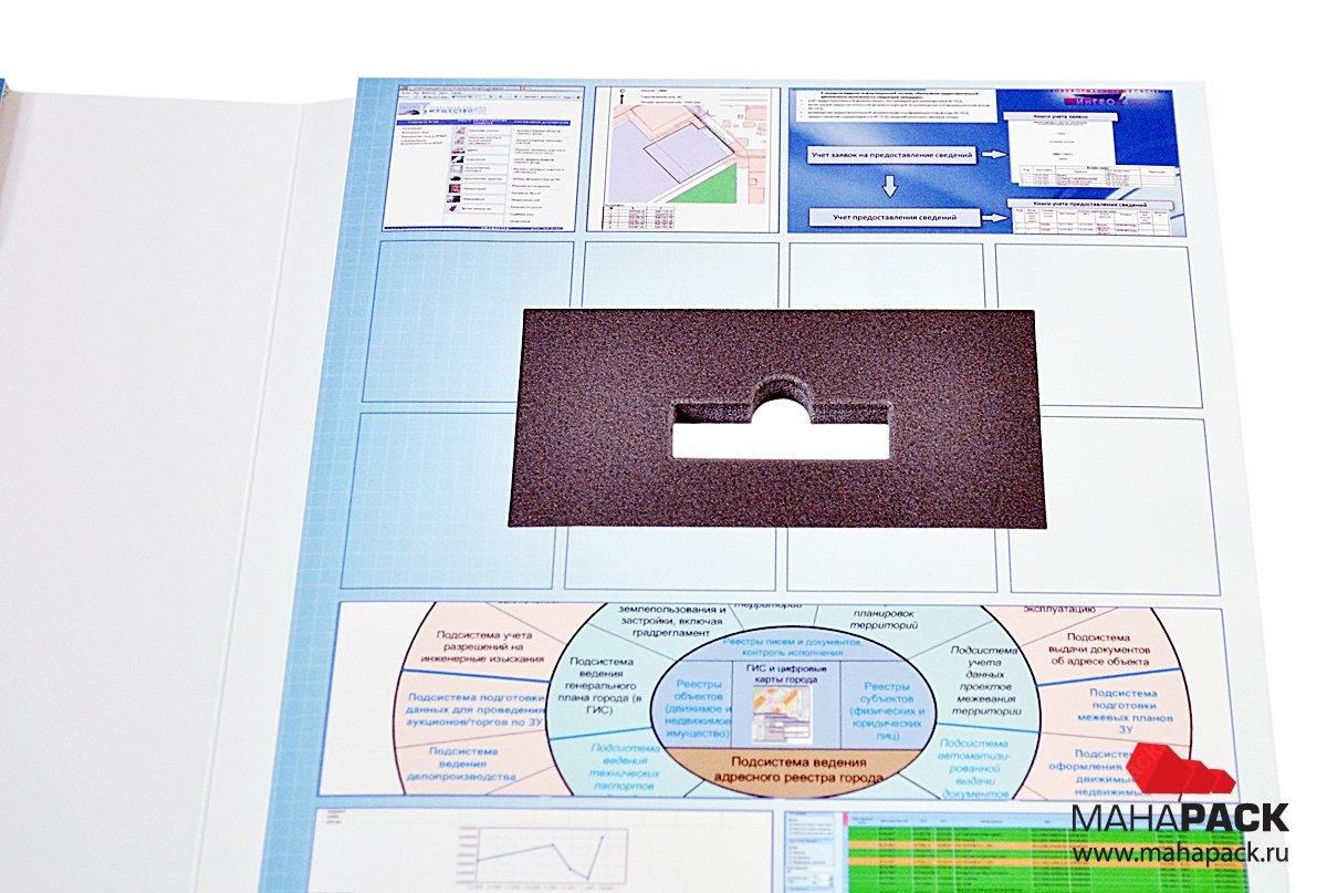 Упаковка для программного обеспечения и usb флешки