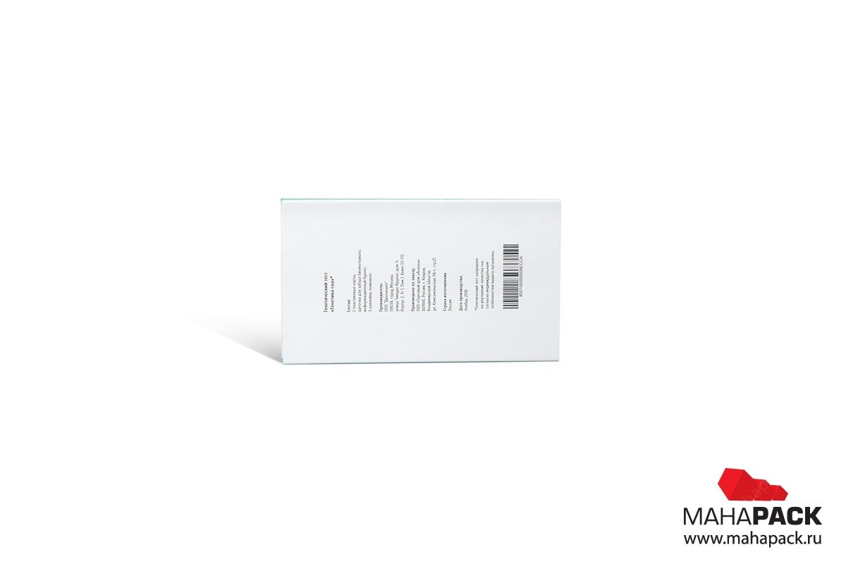 коробки на заказ разработка и дизайн