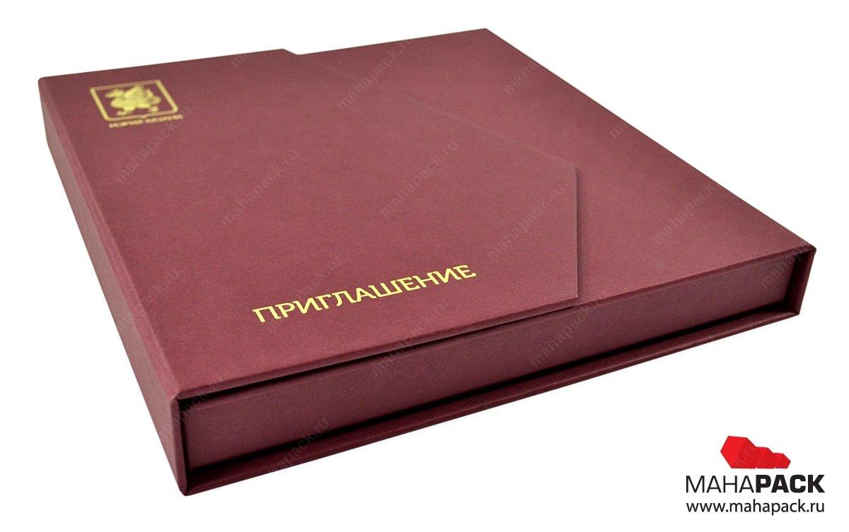 Кашированная коробка для приглашения