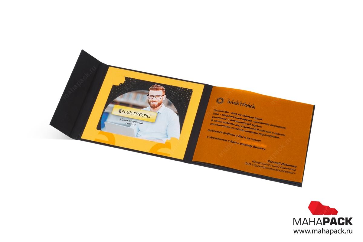 подарочная коробка для кредитной карты
