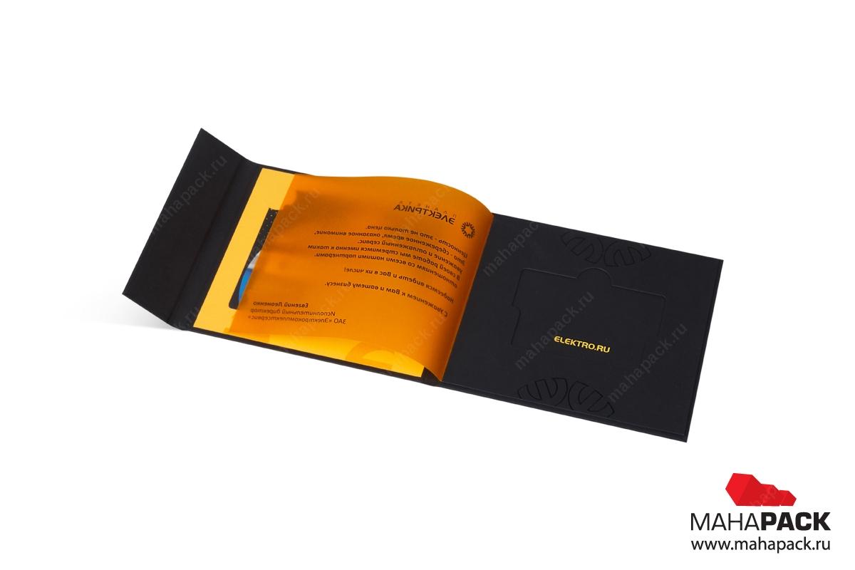 элитная упаковка на магните, внутри карта