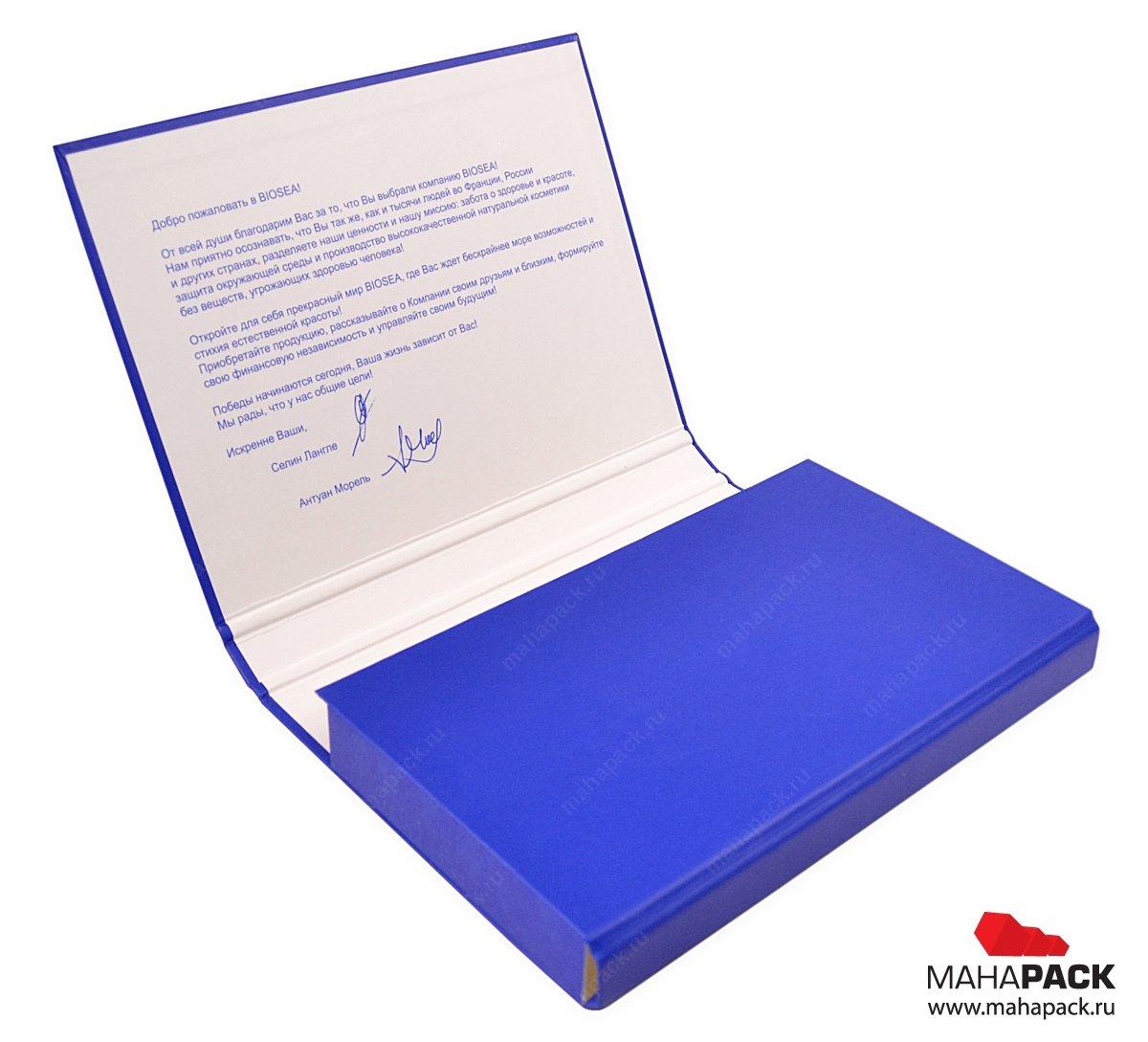 Кашированная папка-презентер с магнитным клапаном
