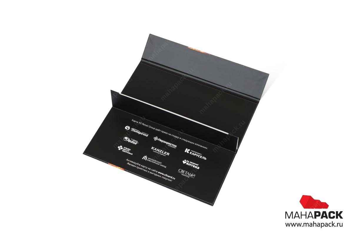 упаковка для подарочных карт на магните от производителя