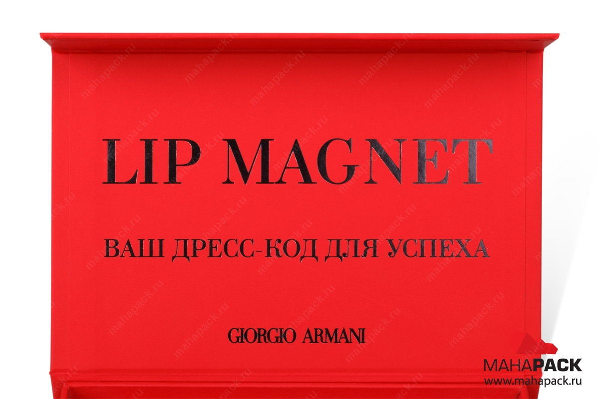 коробки под парфюм в Москве – производство на заказ.