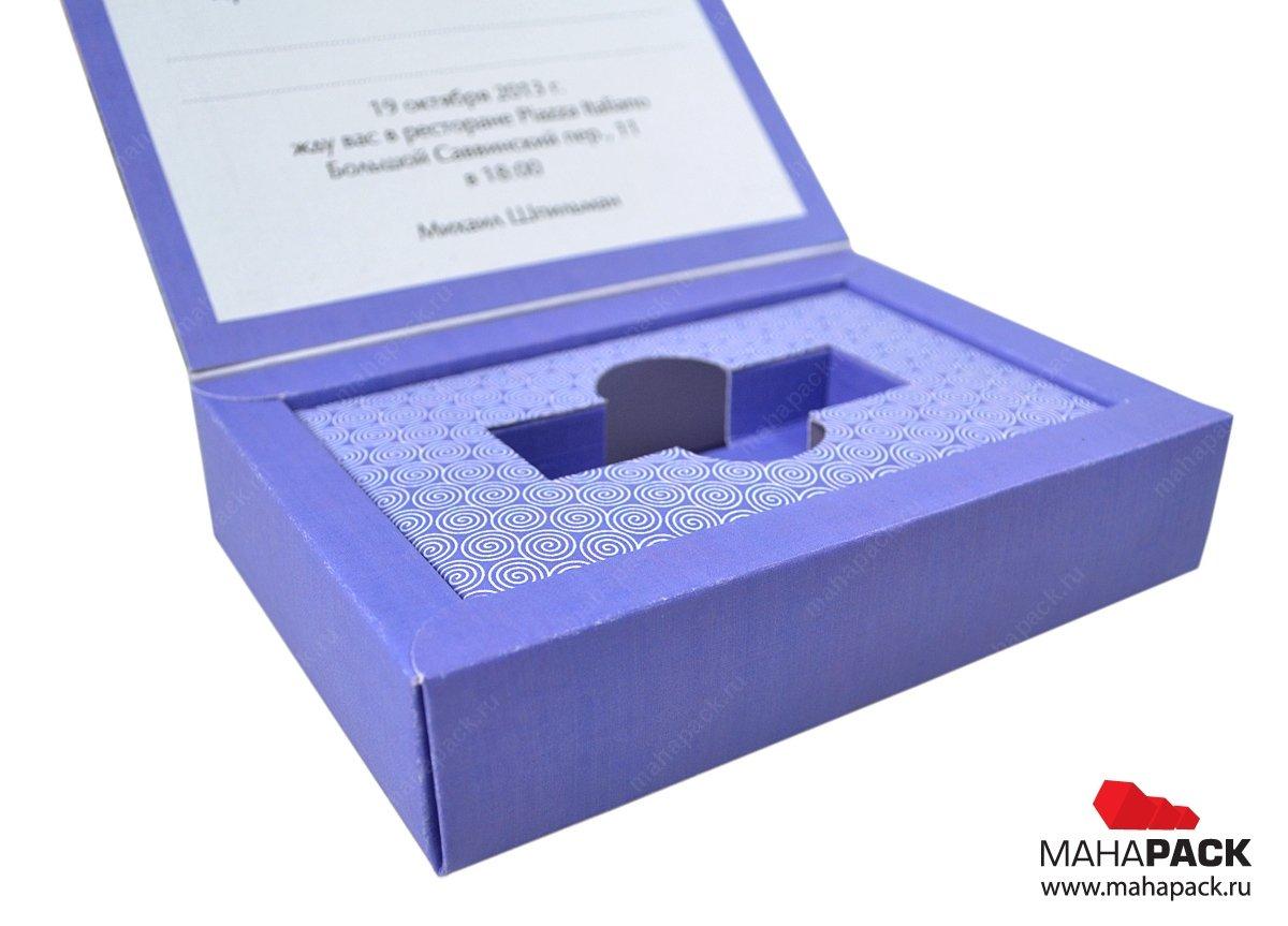 Индивидуальная упаковка для флешки