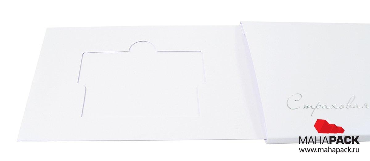 Подарочная упаковка-слайдер для пластиковой карты