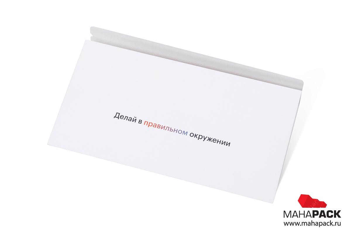 производство упаковки из картона для карт на заказ