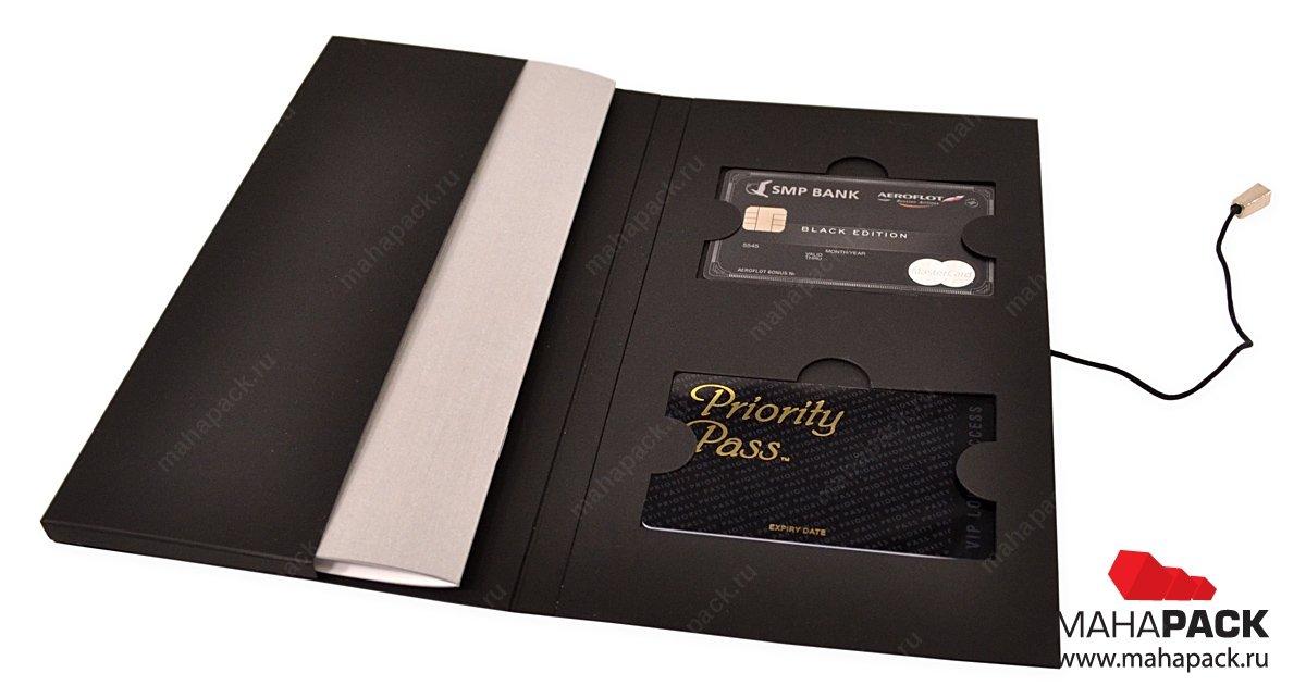 Фирменная упаковка, логотип нанесён на лицевую сторону упаковки