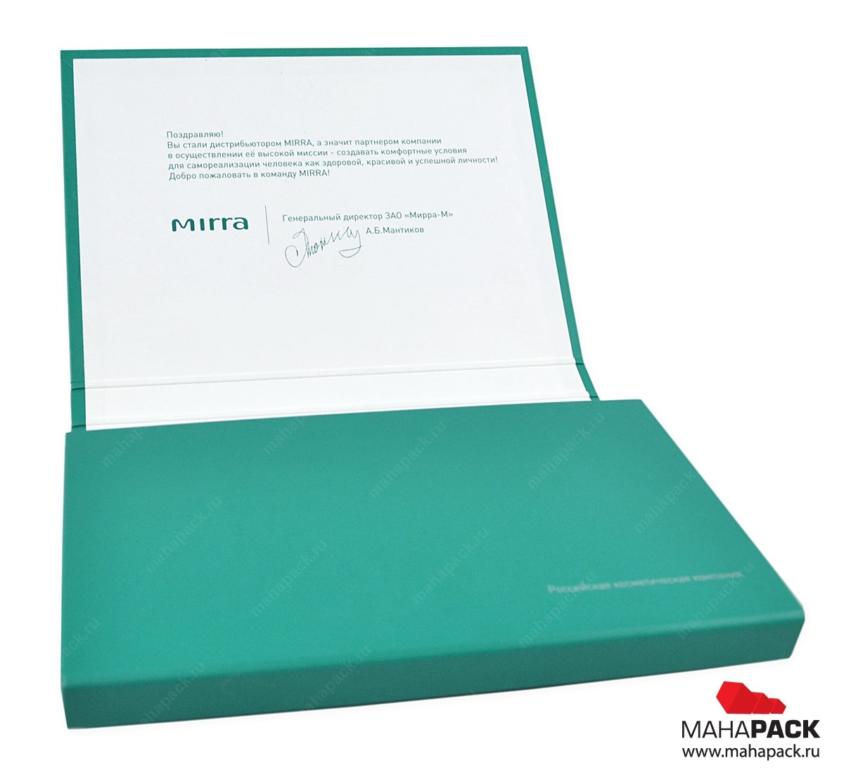 Кашированная папка-презентер с магнитным клапаном, заказать упаковку