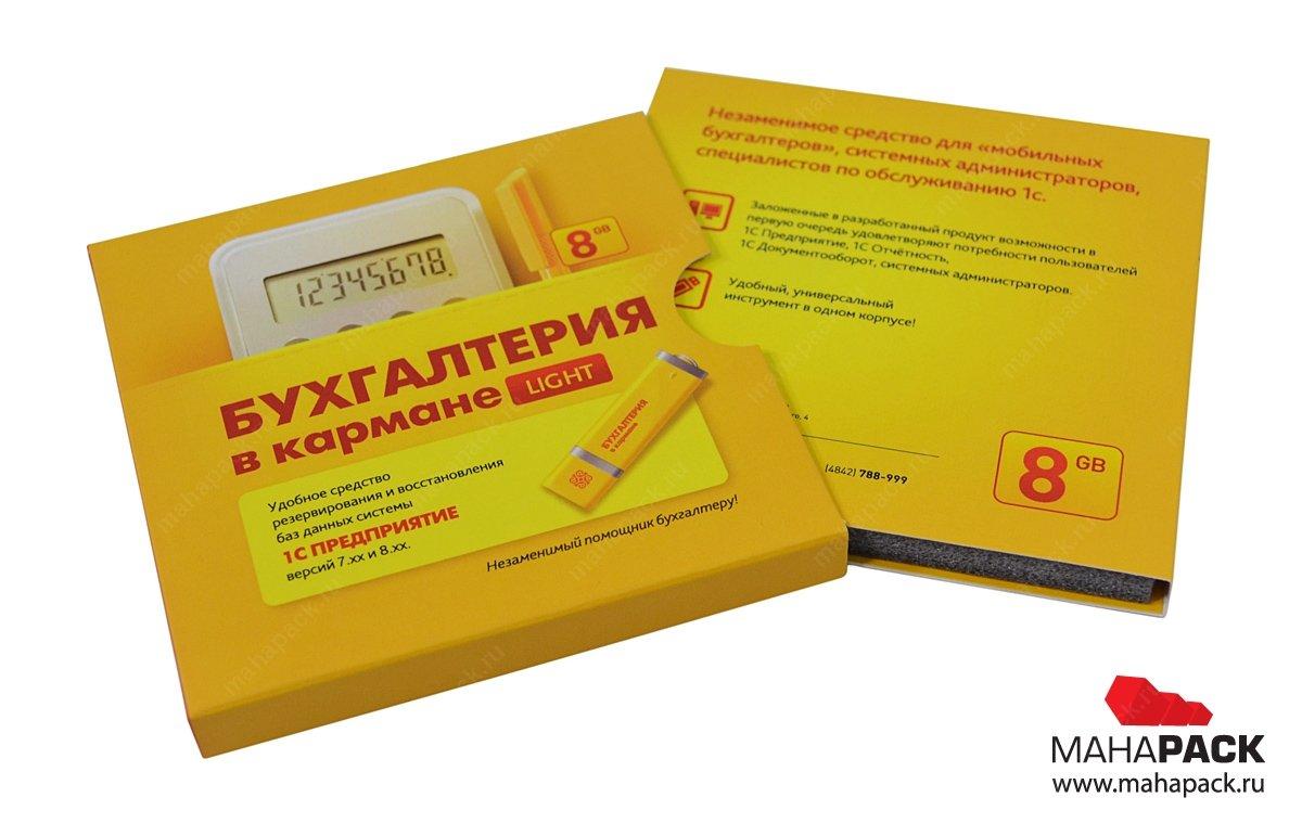 Полноцветная печать упаковки для флешек