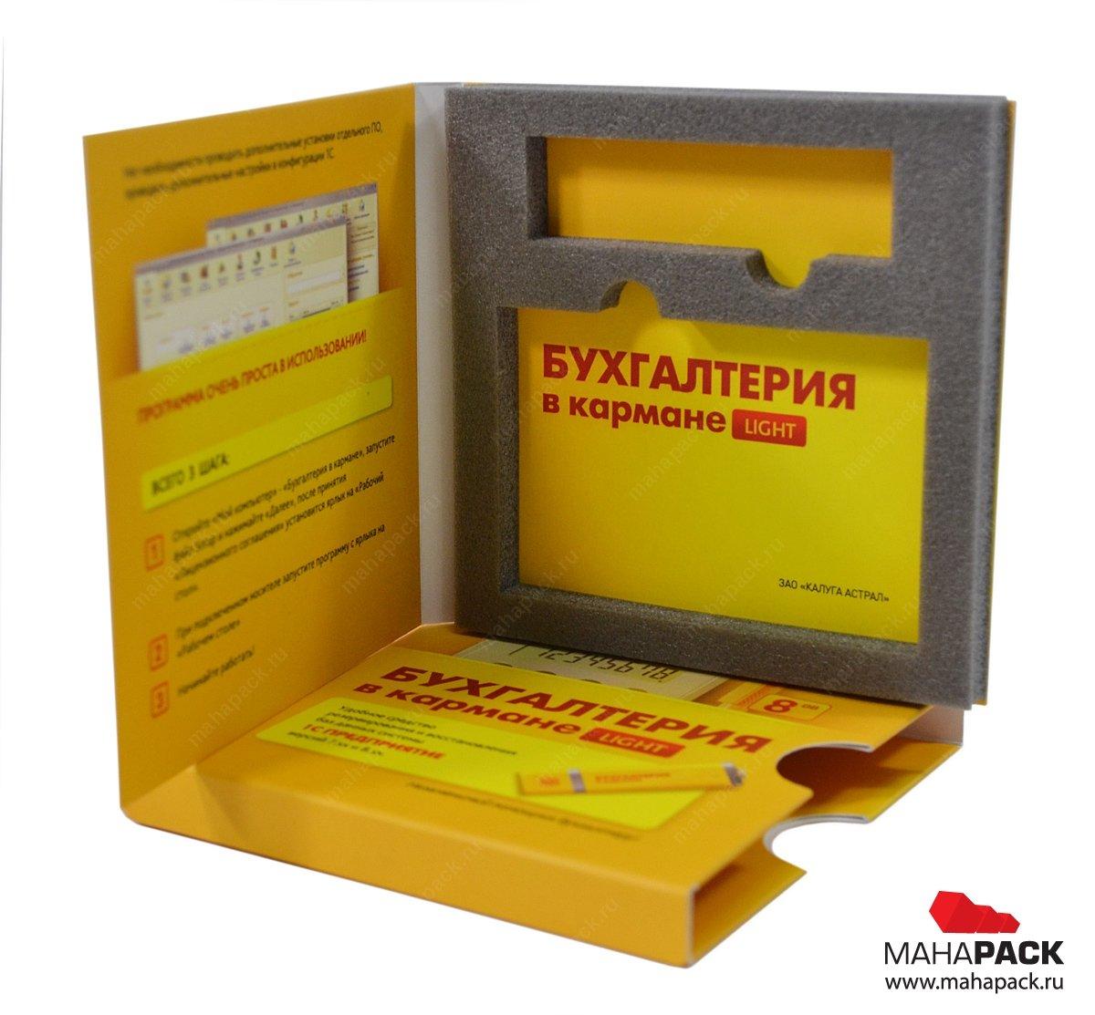 Картонная упаковка с ложементом для флешек