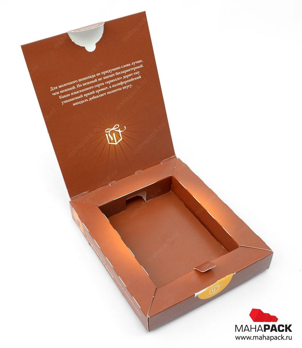 Картонная коробка-книжка для конфет