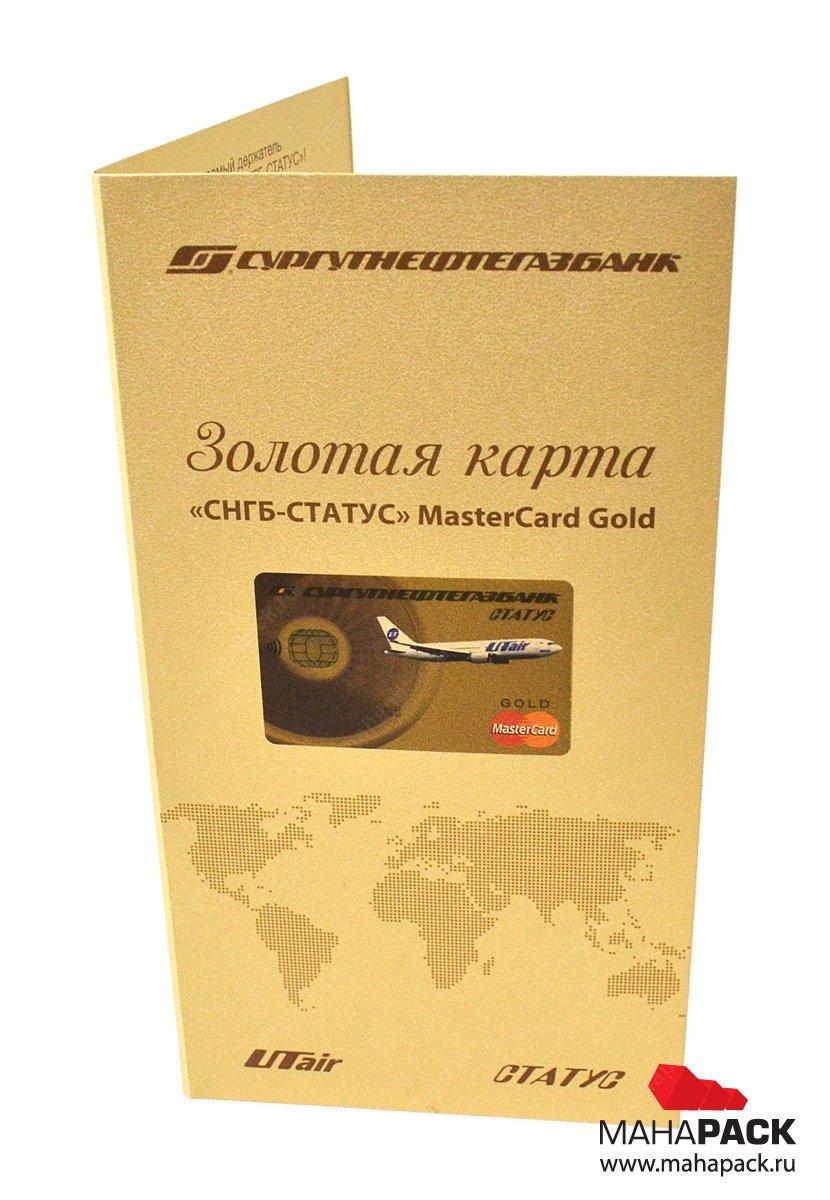 Современная упаковка: карта и буклет удобно размещены внутри