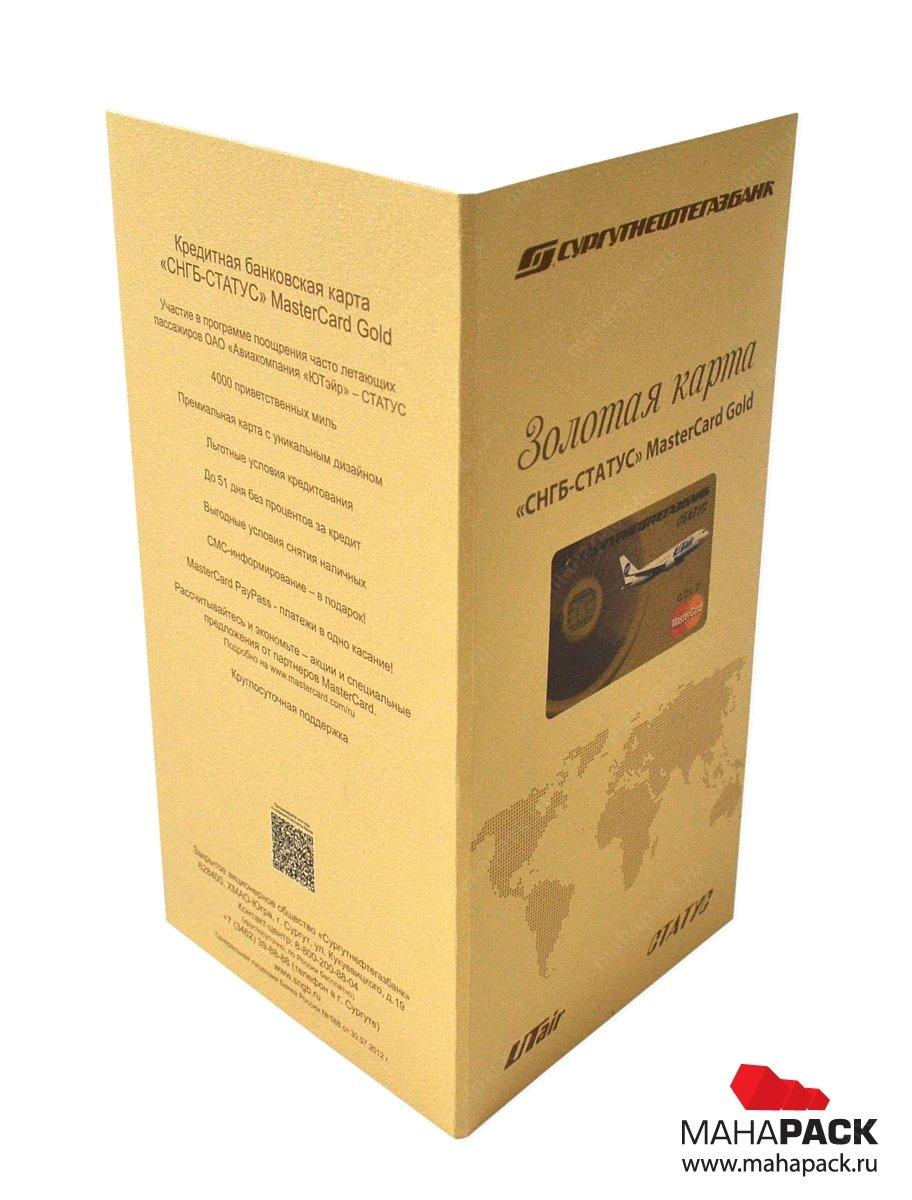 Фирменная упаковка, логотип расположен на лицевой стороне кардпака
