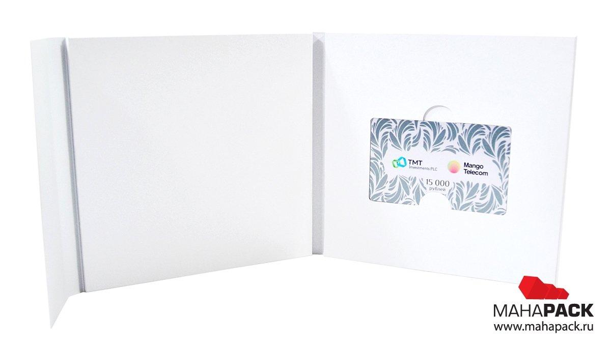 Современная упаковка для пластиковой карты