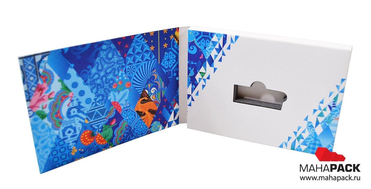 Коробка с ложементом для флэшки