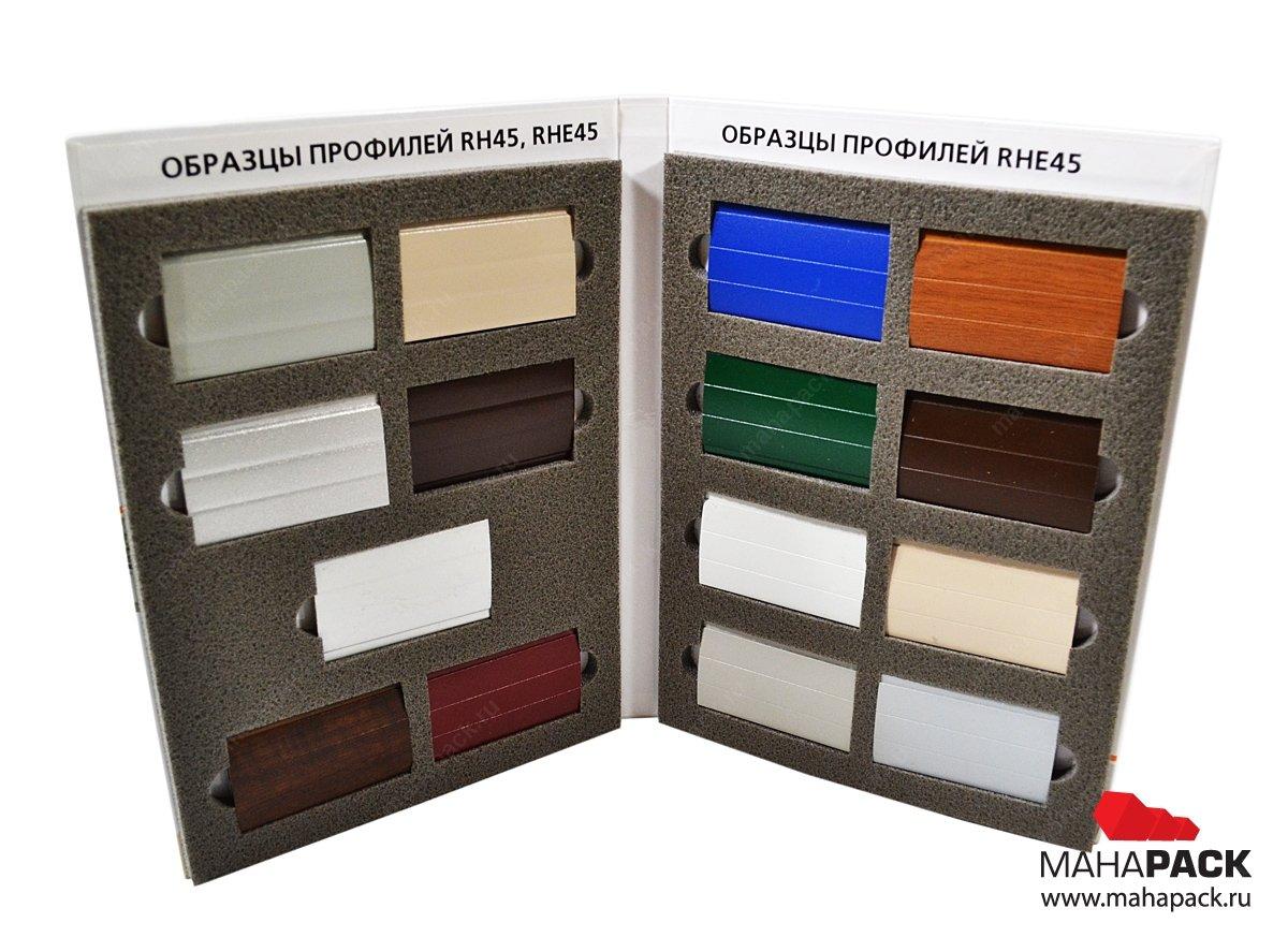 Промо упаковка для образцов продукции