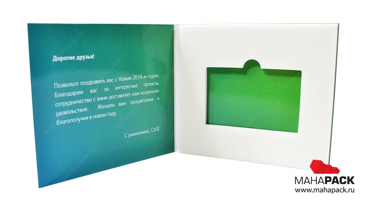 Качественная упаковка для флешек
